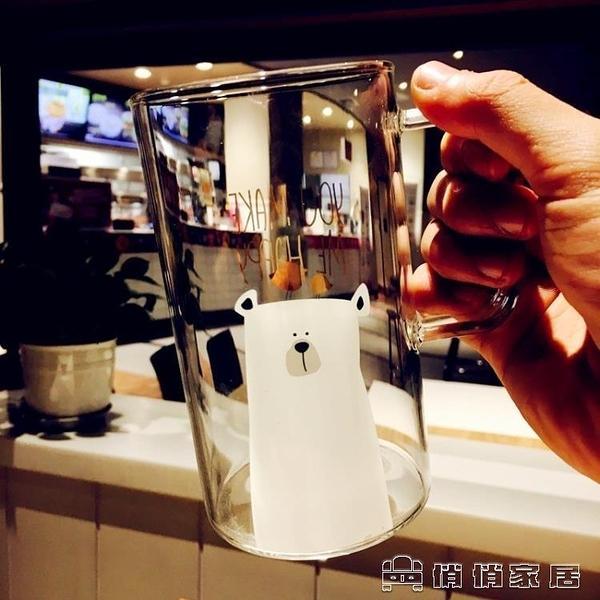 馬克杯 創意玻璃馬克杯簡約情侶玻璃杯大容量清新辦公杯可愛耐熱水杯子夏 俏俏家居