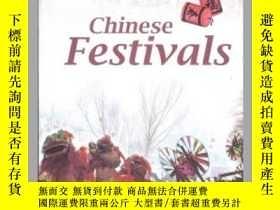 二手書博民逛書店中國節Chinese罕見Festivals 英文原版 齊星Y70