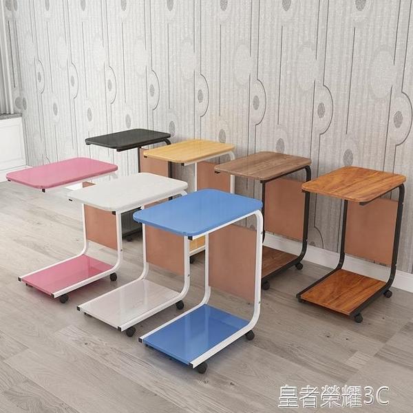 邊幾 邊幾可行動小茶幾簡約沙發邊桌邊櫃北歐角幾方幾床頭小桌子置物架YTL 年終鉅惠