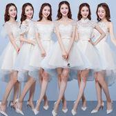 伴娘服短款2018新款韓版香檳色伴娘團姐妹裙禮服宴會小禮服女 DN15787【旅行者】