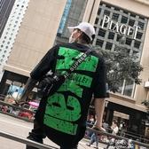 街頭嘻哈潮牌落肩潮流短T恤寬鬆字母印花hiphop潮男短袖 伊莎公主