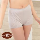 【岱妮蠶絲】AA1349N純蠶絲42針110G蕾絲高腰平口內褲(銀灰)