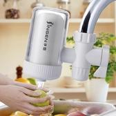 濾水器 淨恩JN-15水龍頭篩檢程式自來水淨水器家用非直飲機廚房淨化濾水器玫瑰