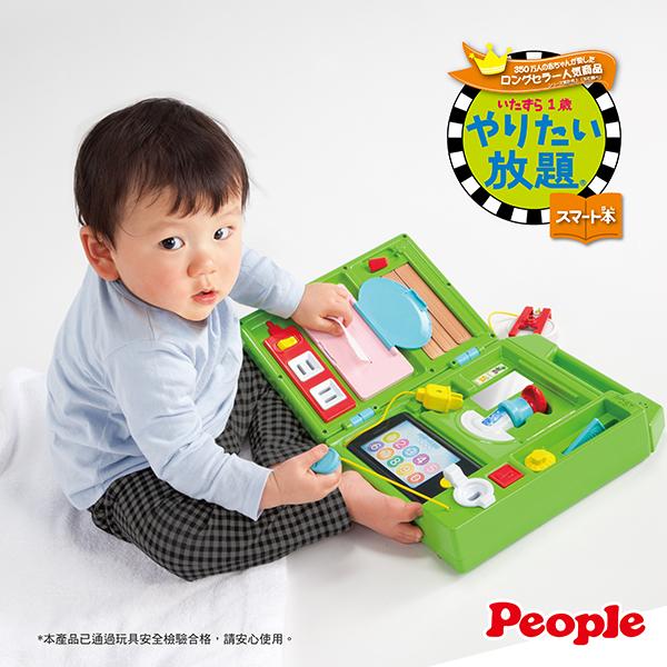 日本 People 益智手提聲光遊戲機