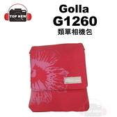 GOLLA G1260 相機包 台南-上新