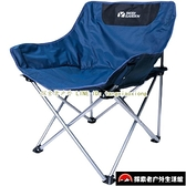 戶外折疊椅便攜式超輕釣魚椅旅游野餐月亮椅馬扎靠背小凳子【探索者戶外生活館】