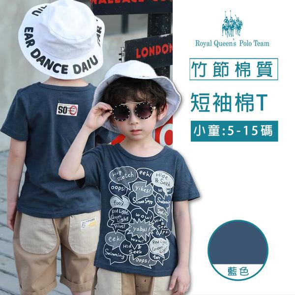 男童竹節棉T恤 短袖上衣 [95204] 小童 春夏 童裝 RQ POLO 5-15碼 現貨