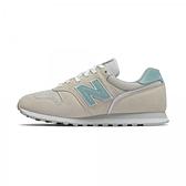New Balance 373系列女款米黃x籃復古休閒鞋-NO.WL373DA2
