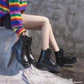 馬丁靴女冬季秋季新款英倫風高筒潮鞋百搭網紅加絨短靴子秋款 卡布奇諾