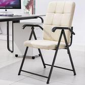 週年慶優惠兩天-現代簡約電腦椅家用辦公會議培訓椅扶手折疊椅子便攜麻將凳靠背椅RM