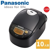 【PANASONIC 國際牌】10人份IH電子鍋SR-FC188 國際牌 Panasonic 電子鍋