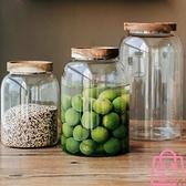 密封罐帶蓋玻璃瓶陳皮咖啡雜糧儲物罐子大容量【匯美優品】