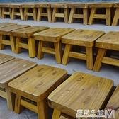 農家木匠實木小板凳矮凳幼兒園迷你成人洗腳榆木凳木頭小凳子