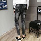 男牛仔褲窄管褲九分褲時尚彈力休閒破洞小腳褲子《印象精品》t705