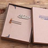 相冊diy手工制作粘貼式影集創意情侶浪漫紀念冊本戀愛情生日禮物