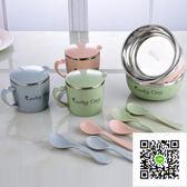 寶寶餐具 創意日式不銹鋼兒童餐具家用寶寶碗筷套裝防摔防燙小孩嬰幼兒飯碗 歐歐流行館