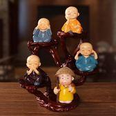 創意人物擺飾客廳房間家居家裝飾品小擺設可愛小和尚陶瓷娃娃擺件【新店開張8折促銷】