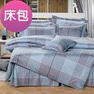 【Novaya‧諾曼亞】《莫菲斯科》絲光綿加大雙人三件式床包組