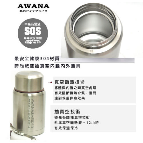 AWANA炫彩悶燒罐500ML附匙