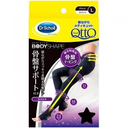 日本 Dr.Scholl 爽健 QTTO 睡眠專用機能美腿襪(三段提臀+骨盤加強)系列【JE精品美妝】