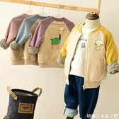 兒童加絨加厚外套男童女童純棉棒球服開衫衛衣秋冬裝