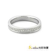 【光彩珠寶】婚戒 18K金結婚戒指 女戒 星之戀