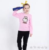 女童裝新款洋氣長袖t恤衛衣打底衫上衣兒童秋季小女孩 晴天時尚館