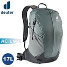 【Deuter 德國 AC LITE 17L 網架直立式透氣背包《深灰/黑》】3420121/輕量登山包/健行包/登頂包/戶外