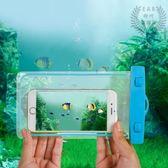 手機防水袋游泳密封潛水套袋蘋果6s7plus透明保護觸屏潛水套一件免運
