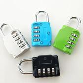 行李箱密碼鎖家用掛鎖學生宿舍柜子鎖倉庫卡通大號