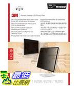 [美國直購] 3M PF200W9F 螢幕防窺片 Privacy Screen Protectors Filter for 20.0 Widescreen - 16:9 ,262 mm x 458 mm