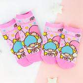 三麗鷗系列直版親子襪 雙子星 短筒襪 短襪 童襪 卡通印花襪 成人襪