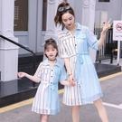 親子裝 不一樣的親子裝洋裝2020夏裝母女裝拼色條紋裙子雪紡洋氣公主裙