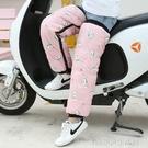 電動摩托車護膝騎車防風防寒冬季保暖騎行護腿神器膝蓋擋風女冬天