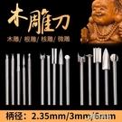 雕刻刀電動 木工雕刻刀套裝木雕工具全套新...