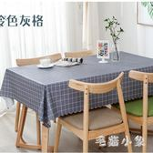 桌墊歐式格子桌布布藝茶幾桌墊 ys3920『毛菇小象』