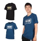 PUMA 男基本系列Holiday短袖T恤(短T 慢跑 純棉 免運 ≡排汗專家≡