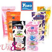 YOKO 優菓 SPA 磨砂沐浴鹽/泡浴鹽(袋裝) 300g (6款)【UR8D】