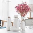 花瓶滿天星干花插花花瓶陶瓷裝飾品擺件客廳水培白色花器特價清倉簡約YYS 快速出貨
