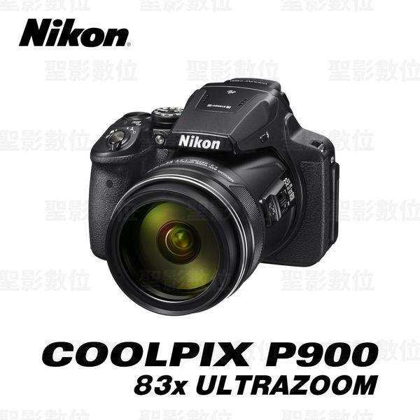(24期零利率) Nikon Coolpix P900 83x 高倍變焦 類單眼相機 國祥公司貨 (上網登錄贈原電 2019/6/30止 )