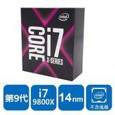 INTEL 盒裝Core i7-9800X