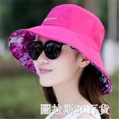 2018新款韓版潮春夏季女士太陽帽戶外防曬帶鋼圈遮陽可折疊布帽子  圖拉斯3C百貨
