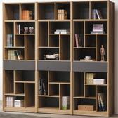 書櫃 書櫥 BT-110-2A 歐都納原切橡色7.9尺書櫃【大眾家居舘】