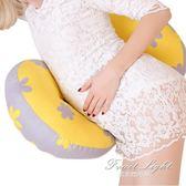 孕婦枕頭護腰側睡枕多功能u型枕睡覺抱枕托腹側臥靠枕 果果輕時尚