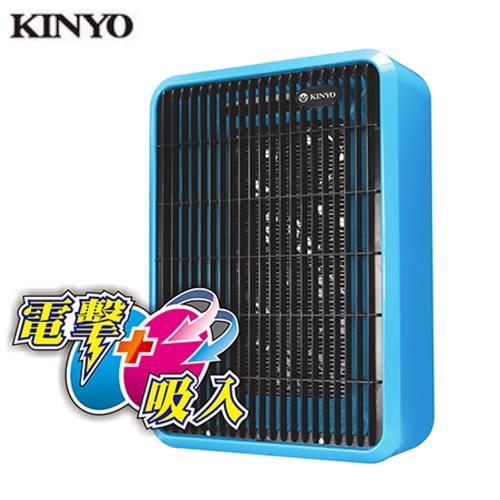 KINYO 11W吸入+電擊二合一強效捕蚊燈KL-122【愛買】