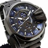 【萬年鐘錶】DIESEL 潮牌 霸氣 三眼 計時碼錶 日期顯示 藍錶面 IP黑殼  超大錶徑 53mm DZ4329
