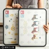 菜板 韓國菜板家用抗菌防霉寶寶嬰兒切菜水果304不銹鋼塑料雙面砧板