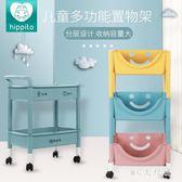 兒童玩具收納架寶寶嬰兒大容量超大儲物箱幼兒分類整理多層置物柜 qf28666【MG大尺碼】