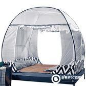 免安裝蒙古包蚊帳1.8m床三開門雙人家用1.5m