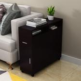 沙發邊櫃側櫃儲物櫃現代簡約邊幾可行動夾縫櫃馬桶邊縫隙櫃可定做QM 依凡卡時尚